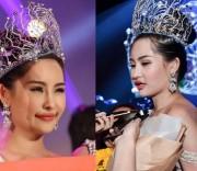 Hoa hậu Đại dương 2017 - Lê Âu Ngân Anh không được Bộ Văn Hóa chấp nhận là Hoa Hậu.