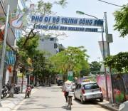 Đây được kỳ vọng sẽ là phố đi bộ thứ 2 của Hà Nội, tạo thêm không gian vui chơi mới cho công chúng.