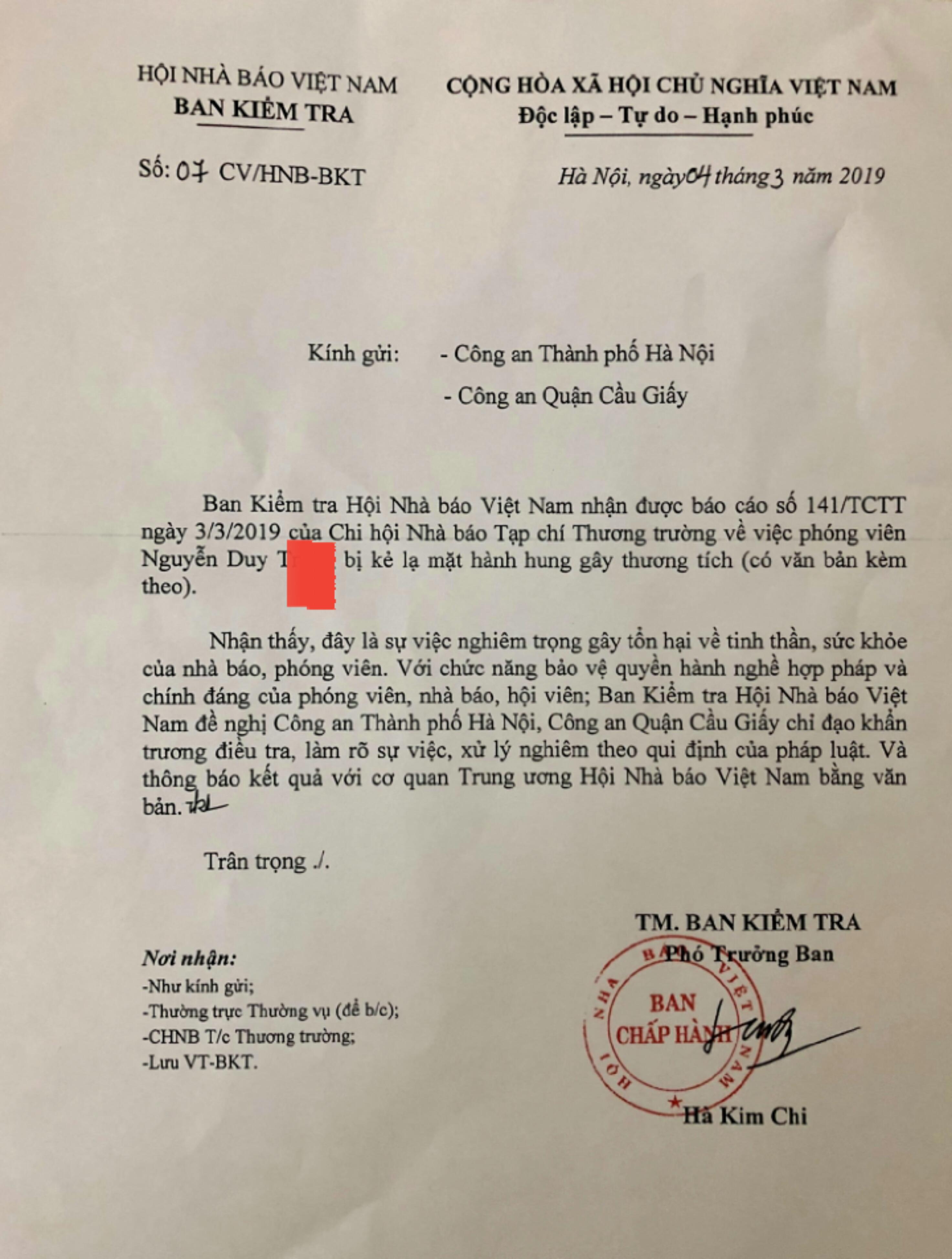 Công văn của Hội Nhà báo Việt Nam đề nghị làm rõ vụ việc (Ảnh: TL)
