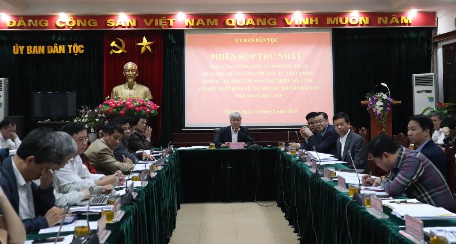 Bộ trưởng, Chủ nhiệm UBDT Đỗ Văn Chiến chủ trì Phiên họp
