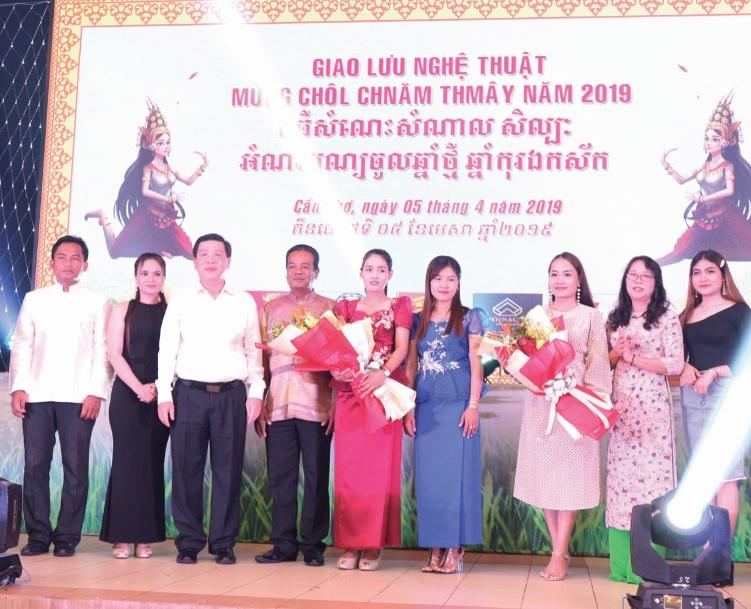 Họp mặt mừng Tết Chôl Chnăm Thmây năm 2019: Siết chặt bàn tay đoàn kết