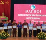 Đại hội đại biểu các DTTS huyện Cao Phong