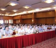 """Các doanh nghiệp tỉnh Thái Bình tham dự Hội thảo """"Sử dụng năng lượng tiết kiệm và hiệu quả: Trách nhiệm và lợi ích của doanh nghiệp"""" vừa diễn ra ngày 10/7."""