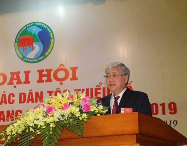 Đại hội đại biểu các DTTS tỉnh Tuyên Quang