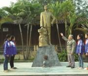 chiến sĩ Hoàng Đình Giong